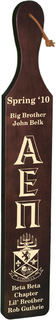 Alpha Epsilon Pi Deluxe Paddle