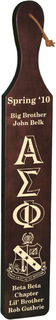 Alpha Sigma Phi Deluxe Paddle