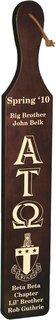 Alpha Tau Omega Deluxe Paddle