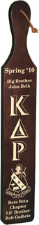 Kappa Delta Rho Deluxe Paddle