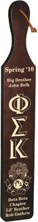 Phi Sigma Kappa Deluxe Paddle