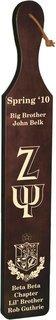 Zeta Psi Deluxe Paddle