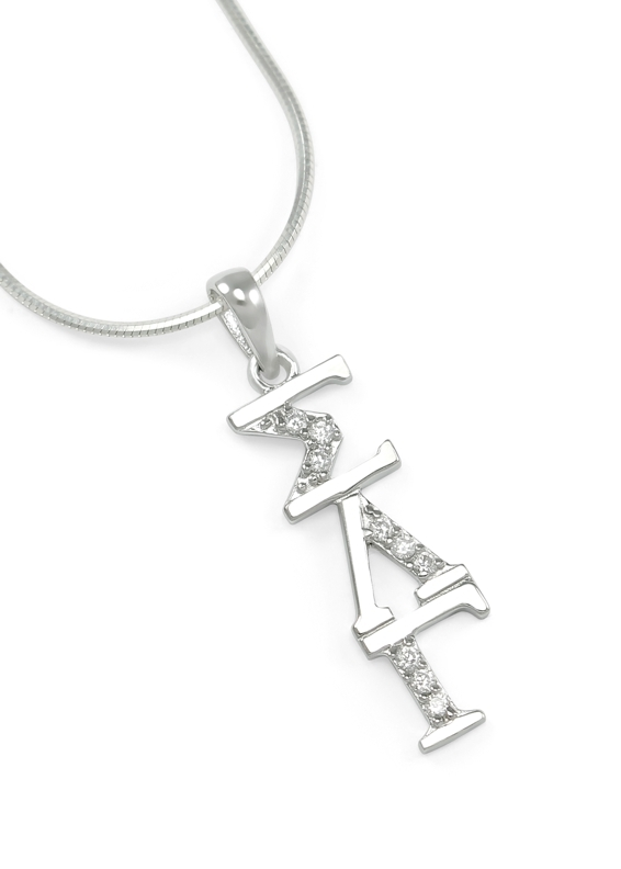 Sigma Lambda Gamma Sterling Silver Lavaliere set with Lab-Created Diamonds