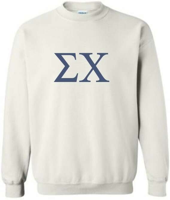 Lettered World Famous Greek Crewneck