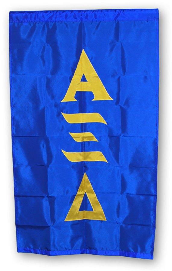 Greek Letter Banner