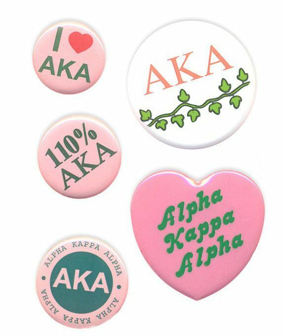 Alpha Kappa Alpha Sorority Buttons 5-Pack