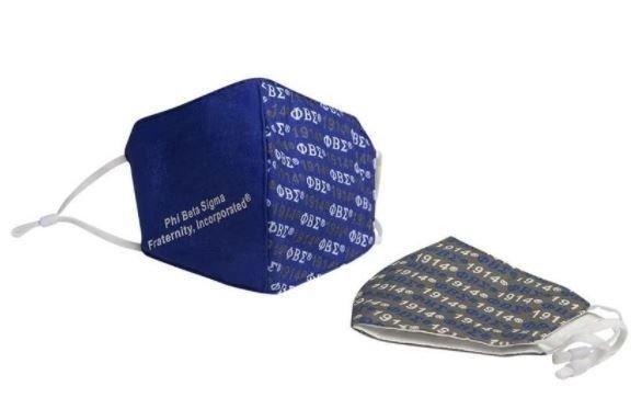Phi Beta Sigma Hemp Face Mask (Set of 2)