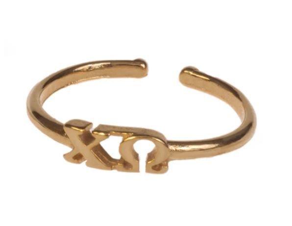 Chi Omega Adjustable Letter Ring