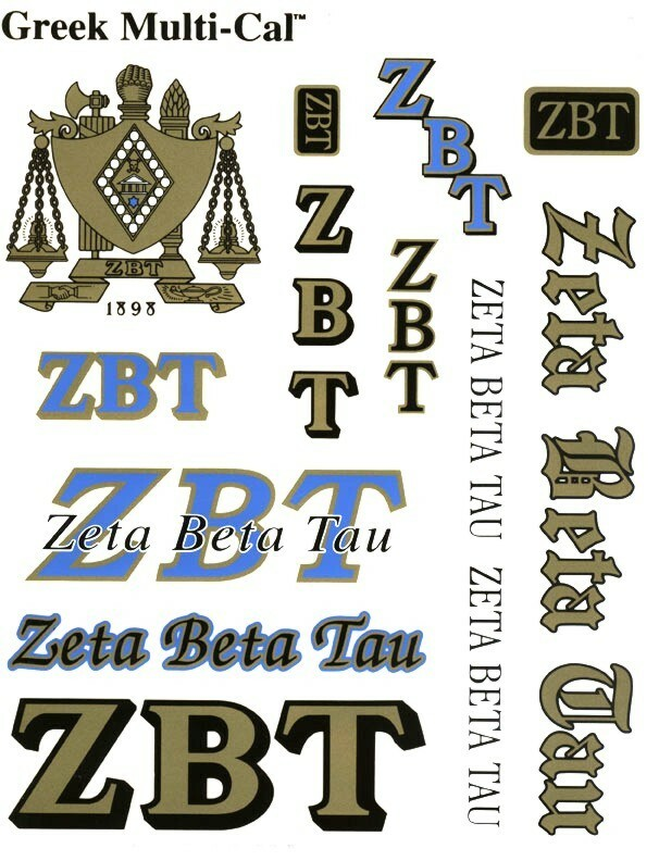Multi Greek Decal Sheet