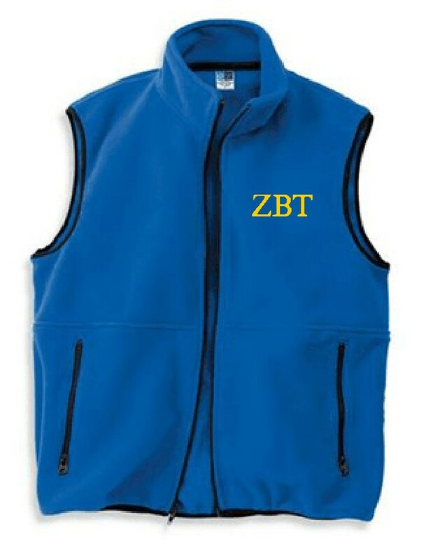 Fraternity Fleece Vest