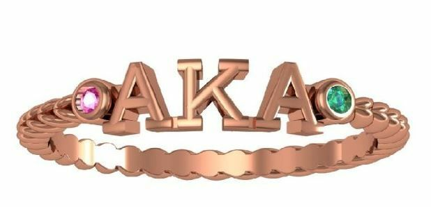 Alpha Kappa Alpha Gold Plated Letter Silver Ring