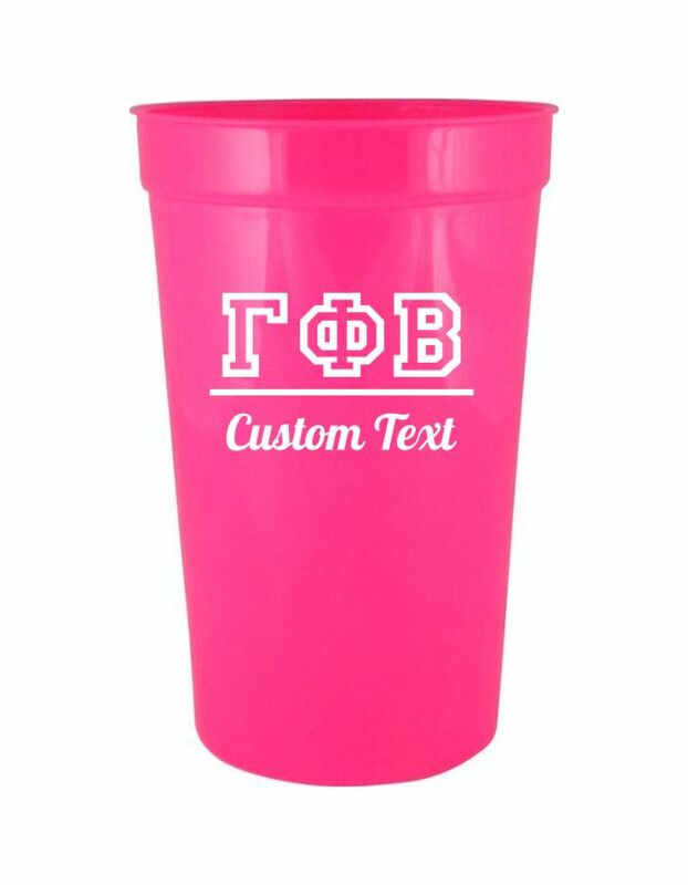 Custom Greek Collegiate Stadium Cup