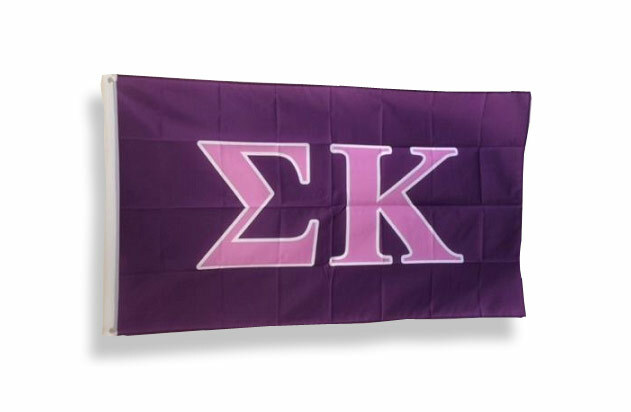 Sigma Kappa Big Greek Letter Flag