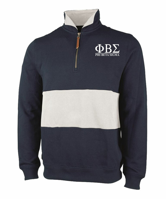 Phi Beta Sigma Greek Letter Quad Pullover