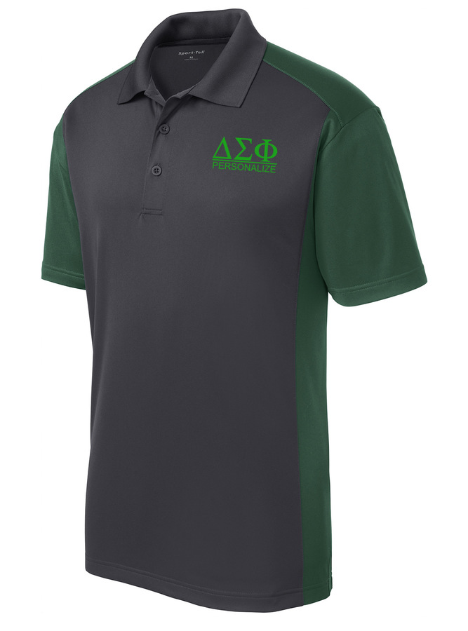 Delta Sigma Phi- $30 World Famous Greek Colorblock Wicking Polo