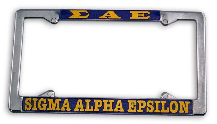 Sigma Alpha Epsilon Metal License Plate Frame