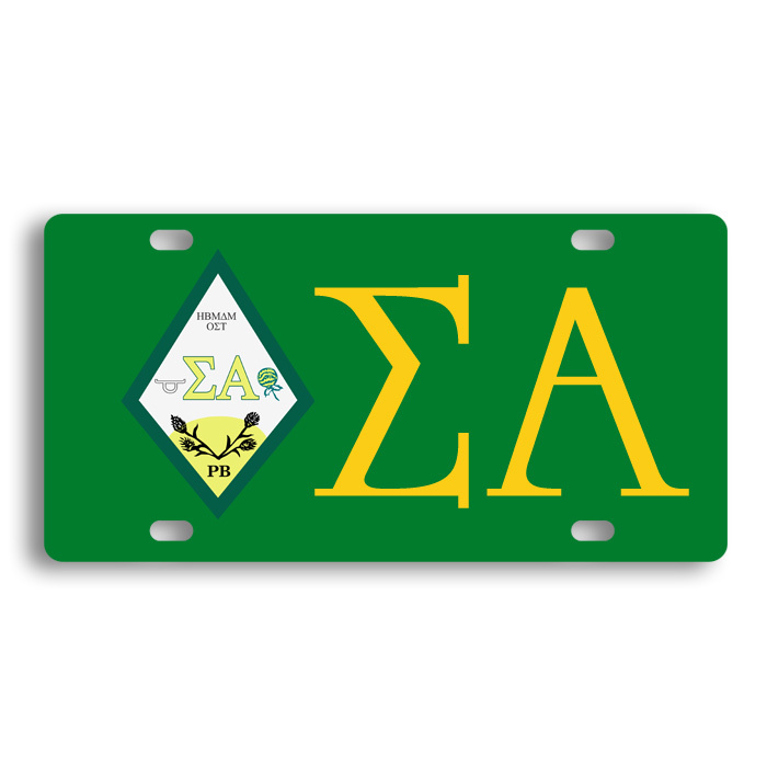 Sigma Alpha License Cover