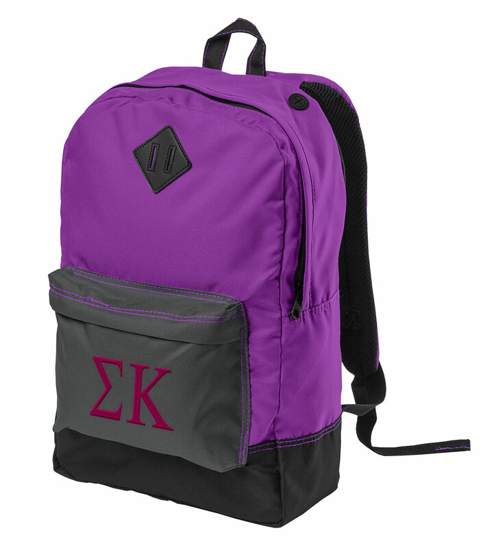 Sigma Kappa Retro Backpack