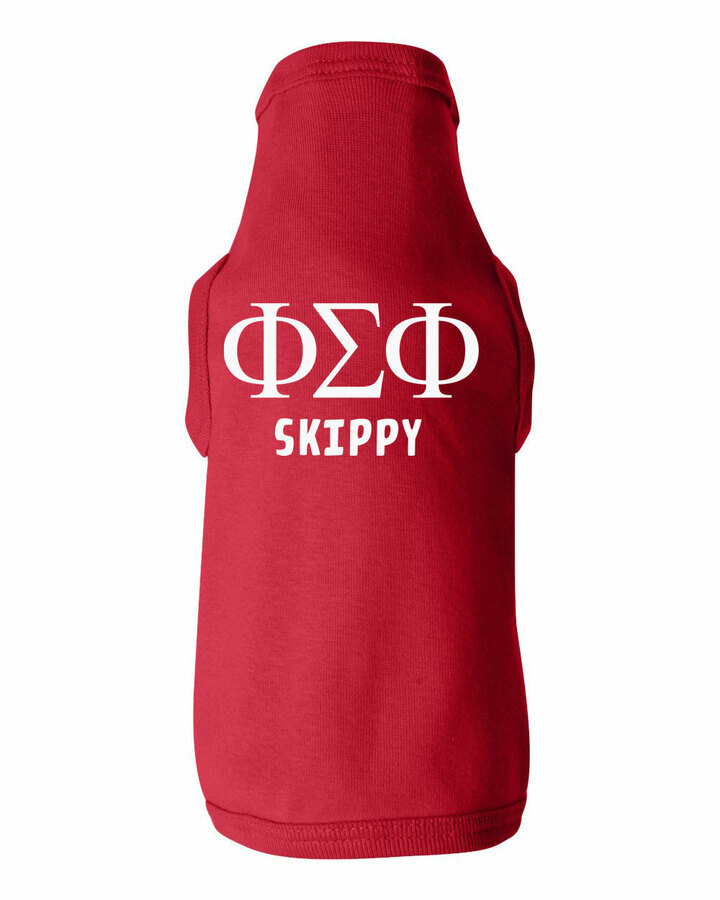 Phi Sigma Phi Doggie Tank - Tee
