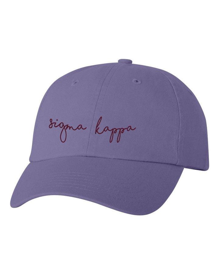 Sigma Kappa Smiling Script Greek Hat