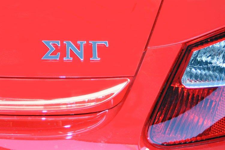 Shiny Greek Letters
