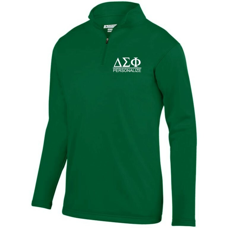 $30 World Famous Wicking Fleece Pullover