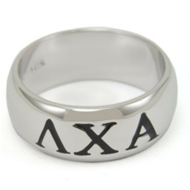 Fraternity Wide Band Ring