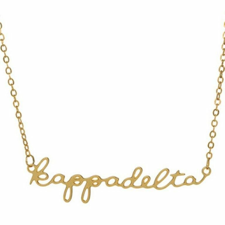 Kappa Delta Sorority Script Necklace