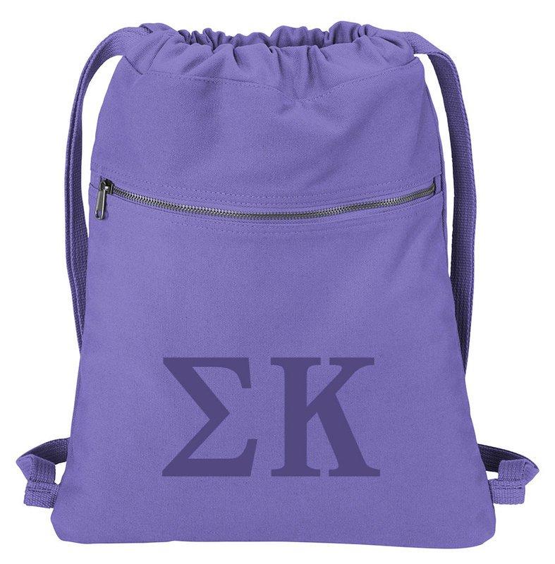 Sigma Kappa Beach Wash Cinch Pack