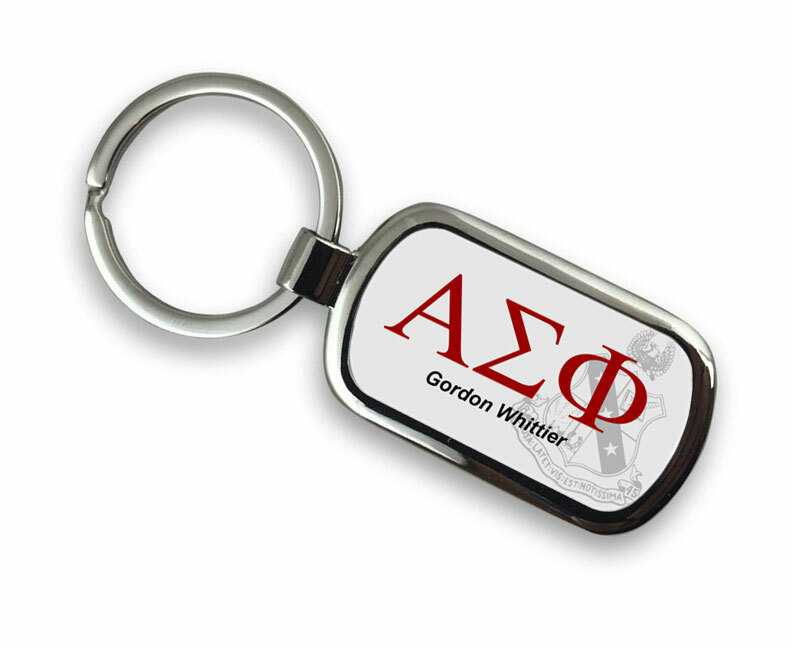 Alpha Sigma Phi Chrome Crest - Shield Key Chain