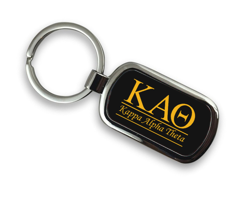 Fraternity & Sorority Chrome Custom Key Chain
