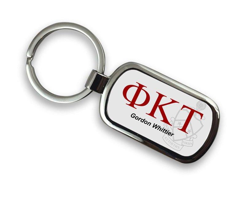 Phi Kappa Tau Chrome Crest - Shield Key Chain