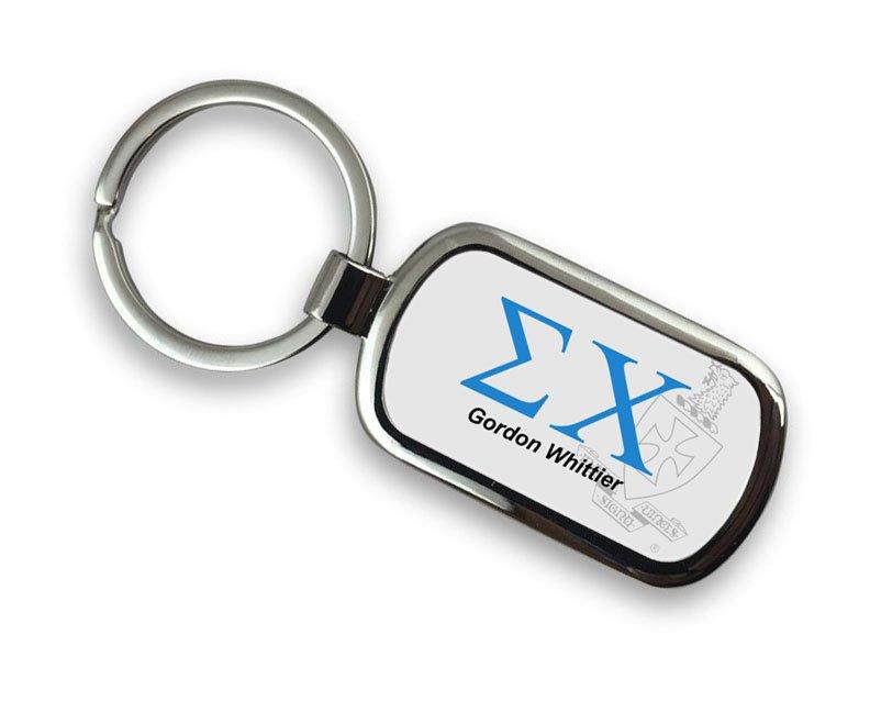 Sigma Chi Chrome Crest - Shield Key Chain