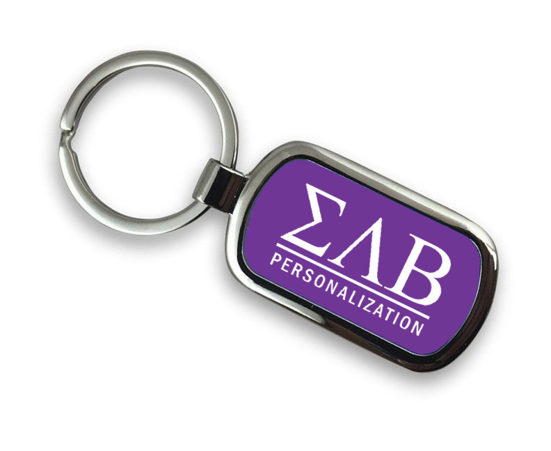 Sigma Lambda Beta Chrome Crest - Shield Key Chain
