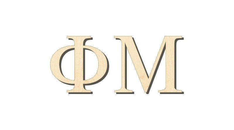 Phi Mu Big Wooden Greek Letters
