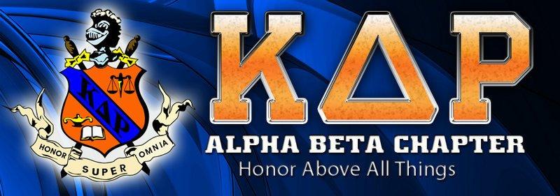 Kappa Delta Rho Vinyl Banner