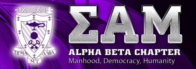 Sigma Alpha Mu Vinyl Banner