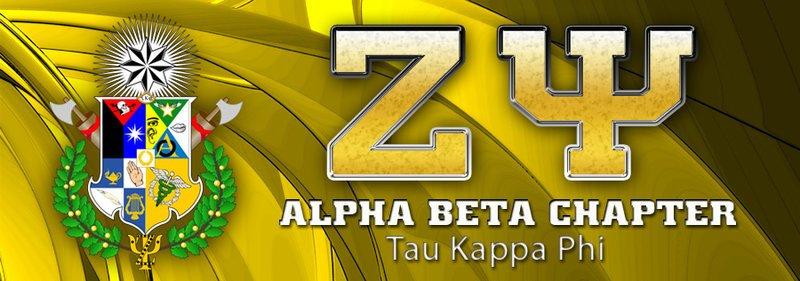 Zeta Psi Vinyl Banner