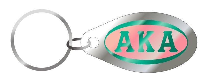 Alpha Kappa Alpha Domed Keychain