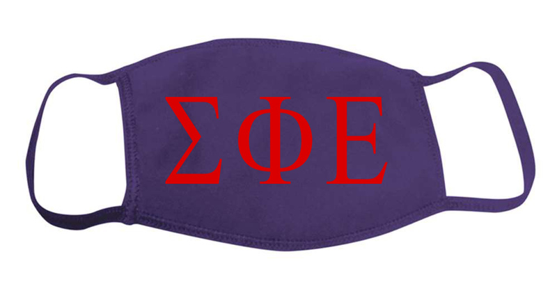 Sigma Phi Epsilon Face Masks
