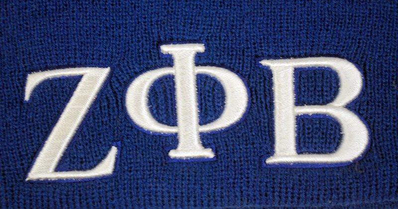 Zeta Phi Beta 3 D Puff Knit Hat