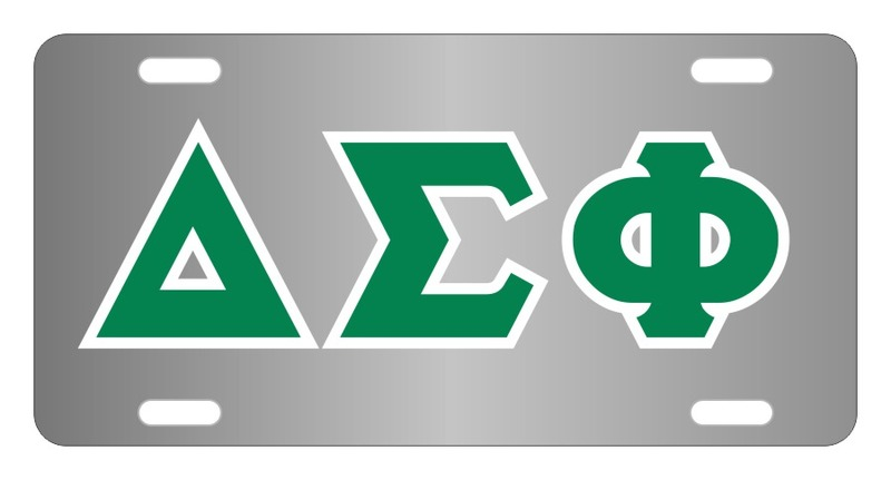 Delta Sigma Phi Lettered License Cover