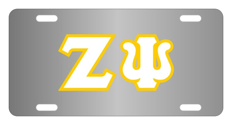 Zeta Psi Lettered License Cover