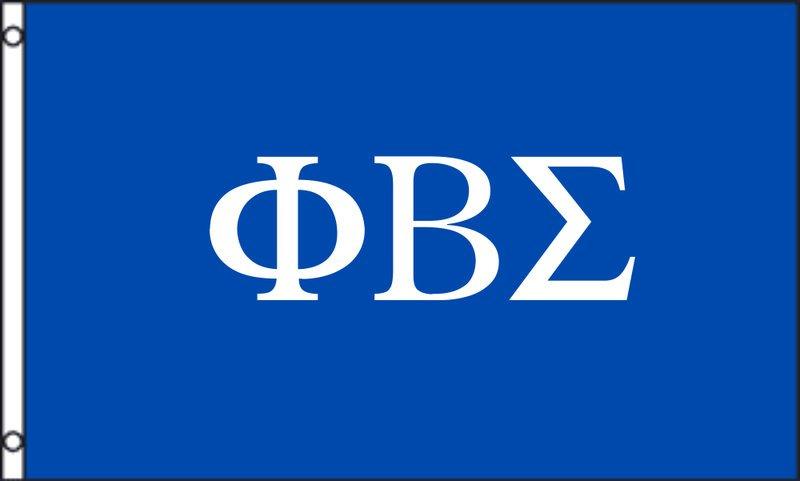 Phi Beta Sigma Giant 3 x 5