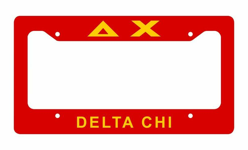 Custom Greek License Plate Frame
