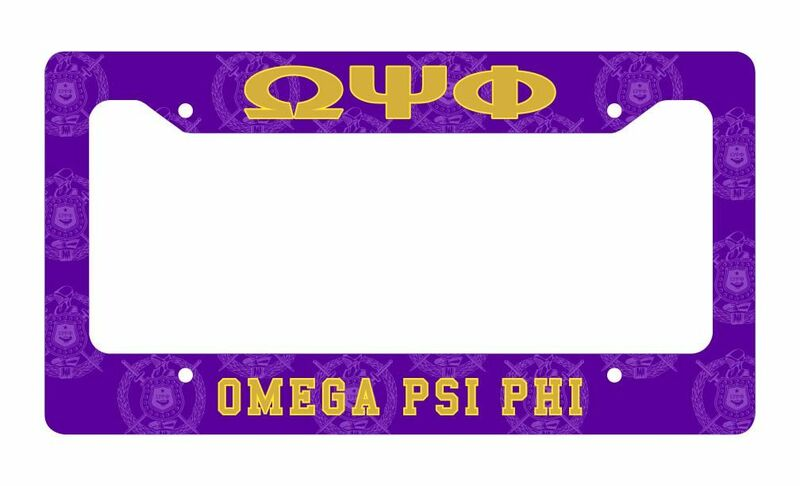 Design Your Own License Plate Frame