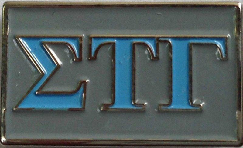 Sigma Tau Gamma Lapel Pin