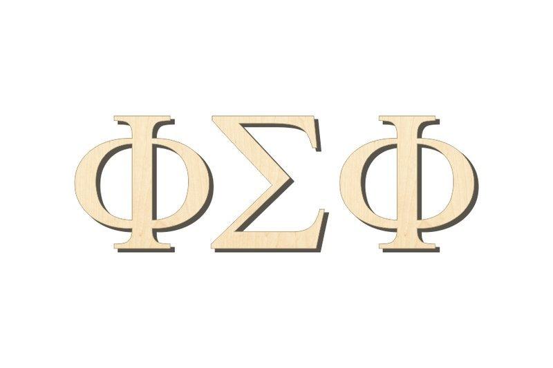 Phi Sigma Phi Big Wooden Greek Letters