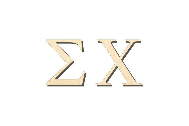 Sigma Chi Big Wooden Greek Letters