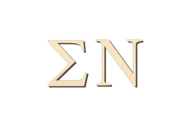 Sigma Nu Big Wooden Greek Letters